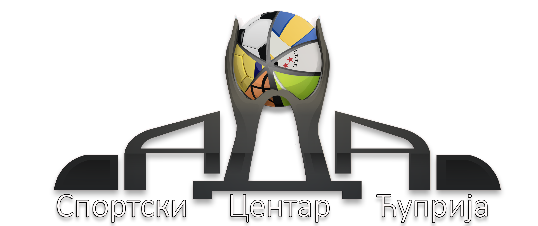 """Установа за спорт СЦ """"АДА"""""""