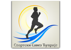 logo_spsavcuprije